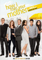 How I Met Your Mother: The Complete Season 9